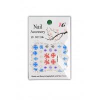 Nail Accessory 3D Tırnak Süsü