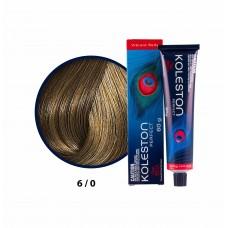 Koleston Perfect Saç Boyası 6/0 Doğal Koyu Kumral 60ml