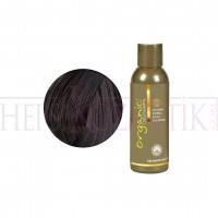 Organic Bitkisel Saç Boyası 2 Çok Koyu Kahve 150 Ml