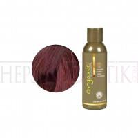 Organic Bitkisel Saç Boyası 5 FR Ateş Kırmızı Açık Kahve 150 ml