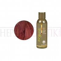 Organic Bitkisel Saç Boyası 7FR Ateş Kırmızı Orta Sarı 150 ml