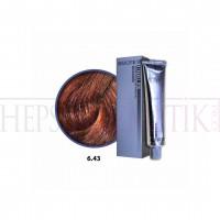 Selective Saç Boyası 6.43 Koyu Bakır Sarısı 60 Ml