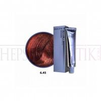 Selective Saç Boyası 6.45 Koyu Bakır Kızılı Sarısı 60 Ml