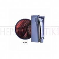 Selective Saç Boyası 6.65 Koyu Kızıl Mahogany 60 Ml