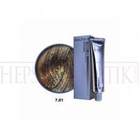 Selective Saç Boyası 7.01 Küllü Sarı 60 Ml