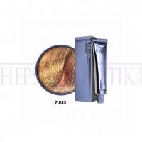 Selective Saç Boyası 7.033 Yoğun Dore Sarı 60 Ml