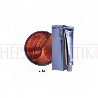Selective Saç Boyası 7.43 Orta Dore Bakır Sarısı 60 Ml