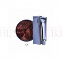 Selective Saç Boyası 7.5 Açık Mahogany 60 Ml