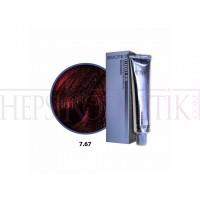 Selective Saç Boyası 7.67 Erik Kızılı Sarısı 60 Ml