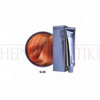 Selective Saç Boyası 9.45 Çok Açık Bakır Sarısı 60 Ml