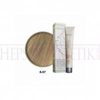 Natulika Organic Saç Boyası 8.07 Brendi 60 Ml