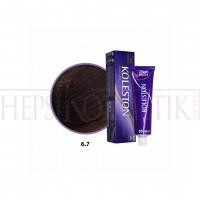 Wella Koleston Saç Boyası 6.7 Çikolata Kahve 50 Ml
