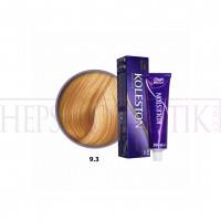 Wella Koleston Saç Boyası 9.3 Altın Sarısı 50 Ml