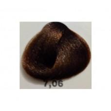 Selective Saç Boyası 7.06 Buzlu Kahve Sarısı 60 Ml