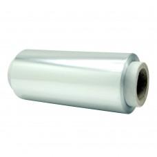 Alüminyum Folyo 14mikron 15 Cm 125+700 Gr ucuz